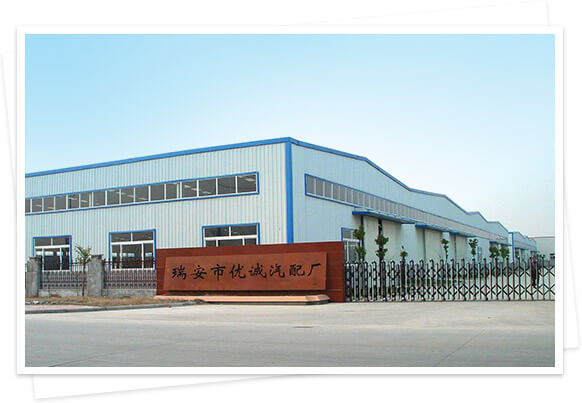 Ruian Ucent Auto Parts Co., Ltd.
